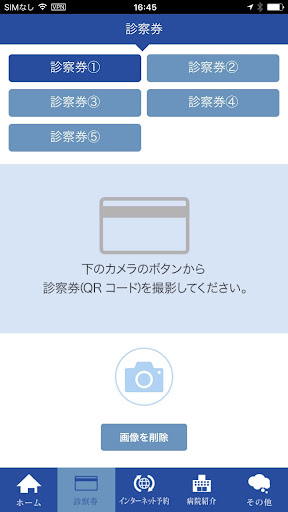 u5800u75c5u9662 1.0 Windows u7528 2