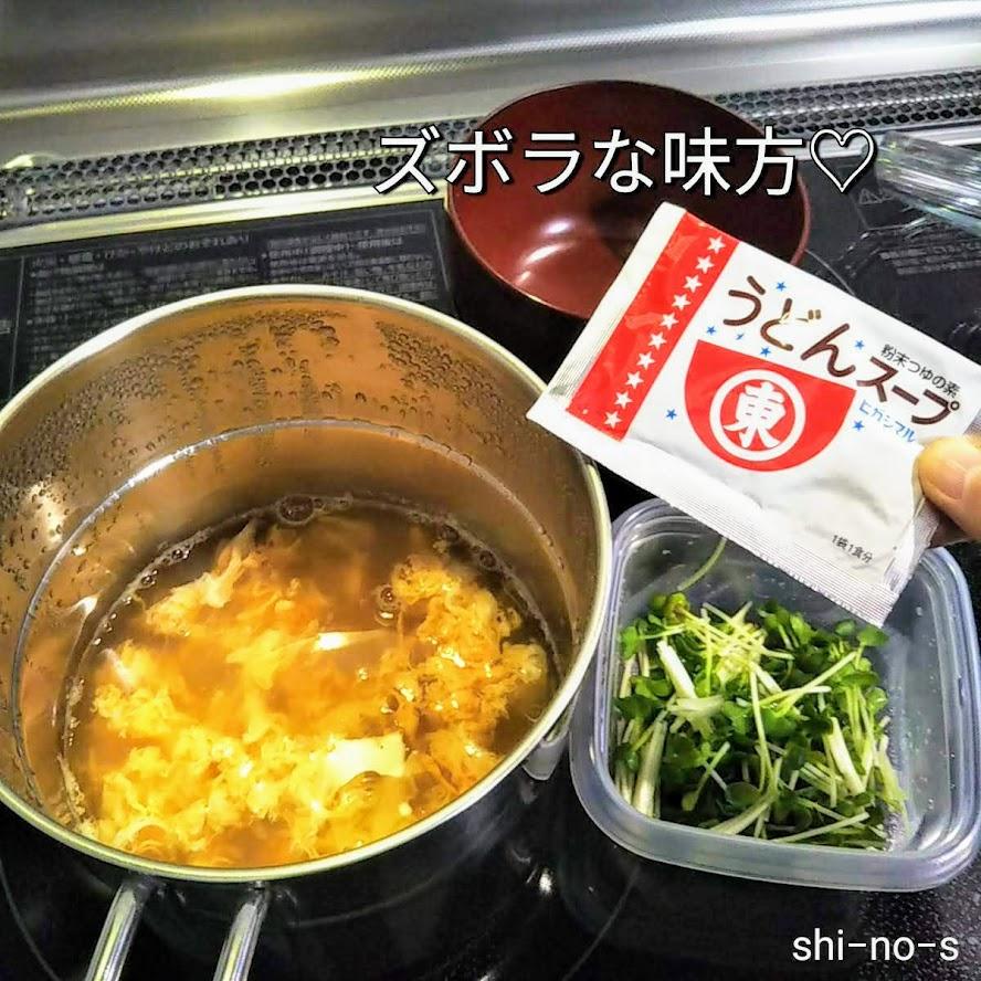お澄ましが入った小鍋とうどんスープを持った手