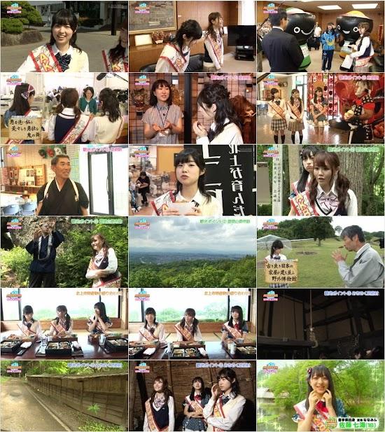 (TV-Variety)(720p) 岩立沙穂 込山榛香 佐藤七海 – AKB観光大使 ep36 160630