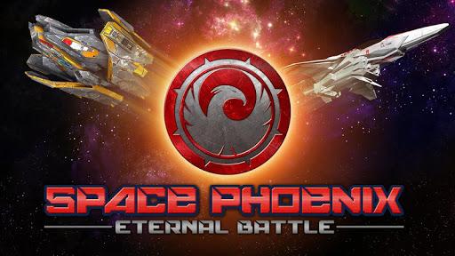 宇宙フェニックス:永遠の戦い