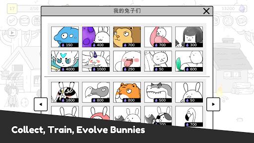 Télécharger Battle! Bunny : Multiplayer Tower Defense apk mod screenshots 3