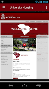 UofSC NOW- screenshot thumbnail