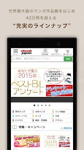 e-book/Manga reader ebiReader screenshot 0