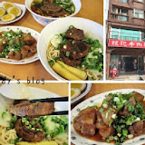 龍記牛肉麵