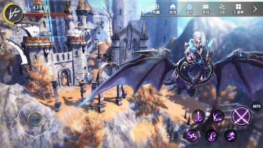幻想神域2 screenshot 8