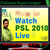 PSL 2018 Live Streaming