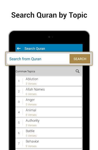 Al Quran MP3 - Quran Reading® screenshot 13
