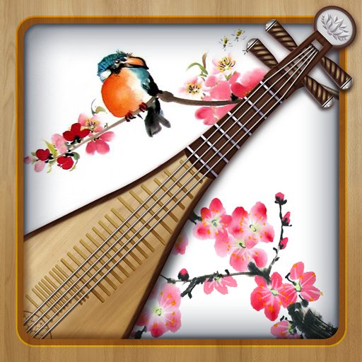 Icon for Pipa Extreme: Chinese Musical Instruments