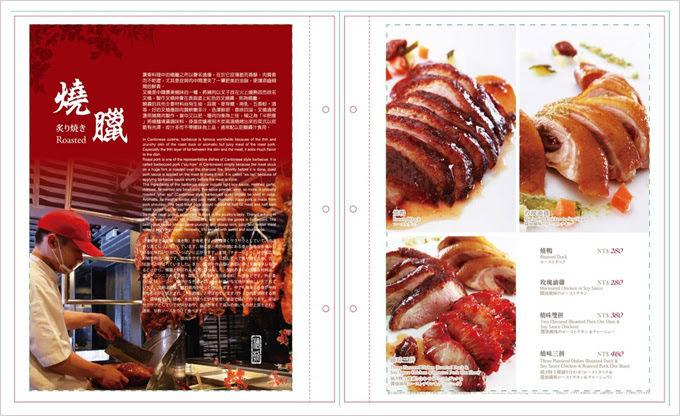 糖朝港式料理菜單