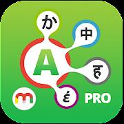 Translate SMS Pro 4.0 Icon