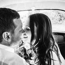 Wedding photographer Alena Moschenko (canari). Photo of 01.06.2015