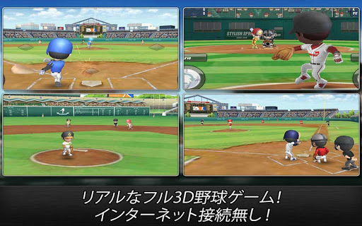 體育競技必備免費app推薦|野球スター線上免付費app下載|3C達人阿輝的APP