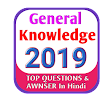 General knowledge Most Important Question & Answer APK