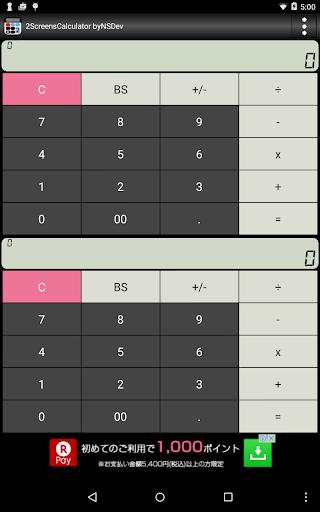 2ScreensCalculator byNSDev 1.1.7 Windows u7528 9
