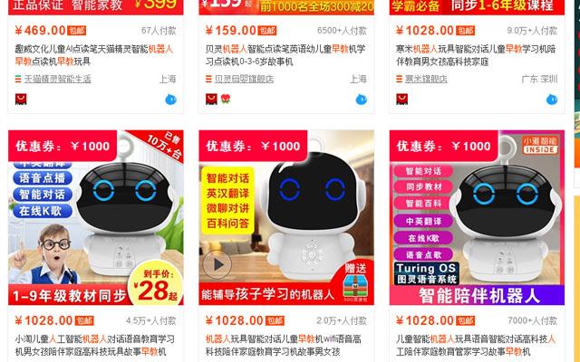 Internal Taobao Coupon [Quan]