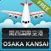 FLIGHTS Osaka Kansai Airport Icon