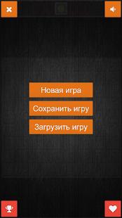 Сапёр X - náhled