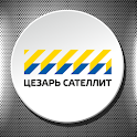 Cesar Logistic icon