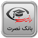 آموزش زبان نصرت Download on Windows