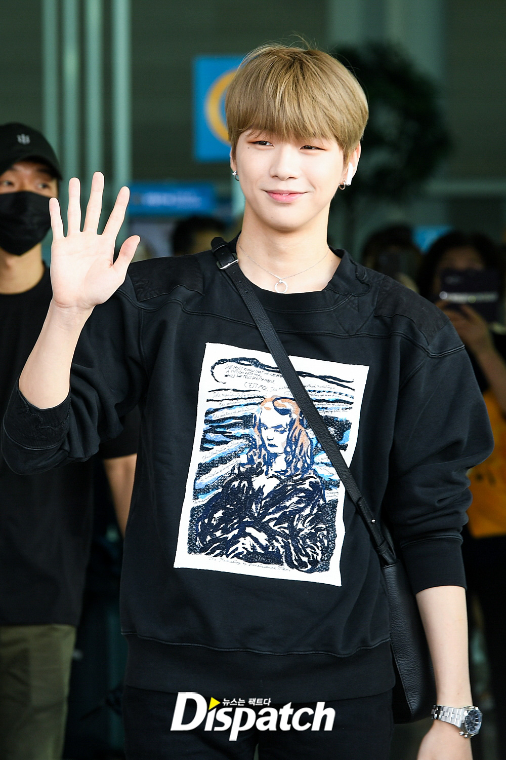 kang daniel dating news 9