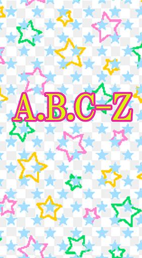 恋愛相性診断 for A.B.C-Z