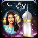 Eid Mubarak Photo Editor & Photo Frames Cards 2018 icon