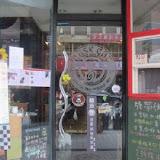貓妝洋食風尚館
