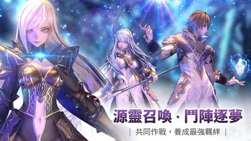幻想神域2 screenshot 3