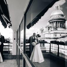 Wedding photographer Anna Stolyarova (Stoliarova). Photo of 03.05.2017