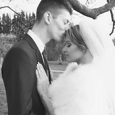 Wedding photographer Alla Rodionova (Allarod13). Photo of 29.04.2016