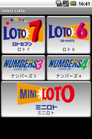Lotto Number Generator Japan