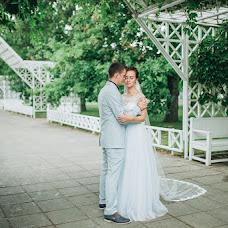 Свадебный фотограф Мария Башкевич (mbaskevits). Фотография от 01.08.2018