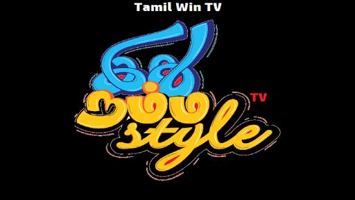Tamil Win TV screenshot 1