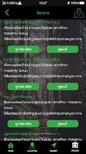 G-Reforest - náhled