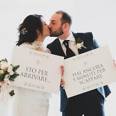 Fotografo di matrimoni Walter Karuc (wkfotografo). Foto del 24.12.2018
