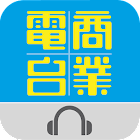 Hong Kong Toolbar icon