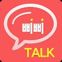 삐삐톡(만남,랜덤,무료채팅,지역,채팅) icon