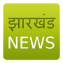 Jharkhand News APK icon