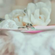 Wedding photographer Ekaterina Efremova (CatyPro). Photo of 06.05.2016