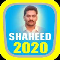 Shaheed 2020