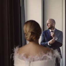 Hochzeitsfotograf Giedrė Jokubė (gifoto). Foto vom 21.11.2017