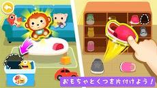 ベビーパンダの生活:お掃除のおすすめ画像2