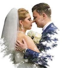 Wedding photographer Oksana Walsh (oksanawalsh). Photo of 18.01.2016