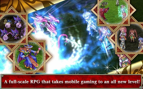 [Premium] RPG Asdivine Dios- screenshot thumbnail
