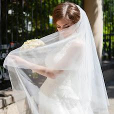 Wedding photographer Ekaterina Taran (KatyaTaran). Photo of 09.08.2017