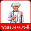 Jalaram Bavani with Audio icon