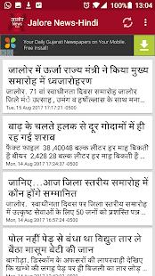 Jalore News - náhled