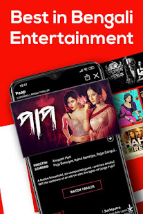 hoichoi - Bengali Movies   Web Series   Music - Apps on