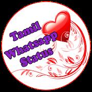 Tamil Whatsaap Video Status 2018