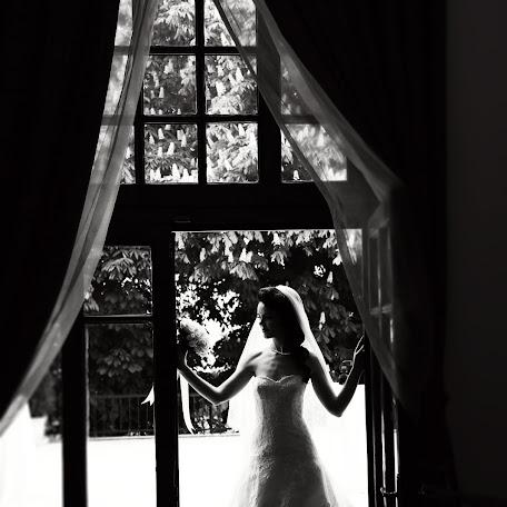 Düğün fotoğrafçısı Yasin Kozan (fotoyasin). Fotoğraf 05.05.2016 tarihinde